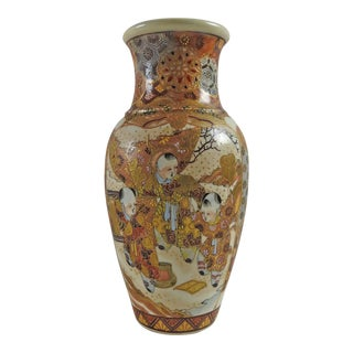 Antique Hand Painted Satsuma Vase