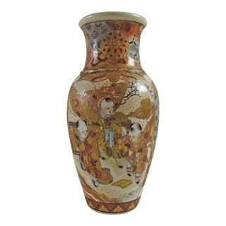 Antique Hand Painted Satsuma Vase