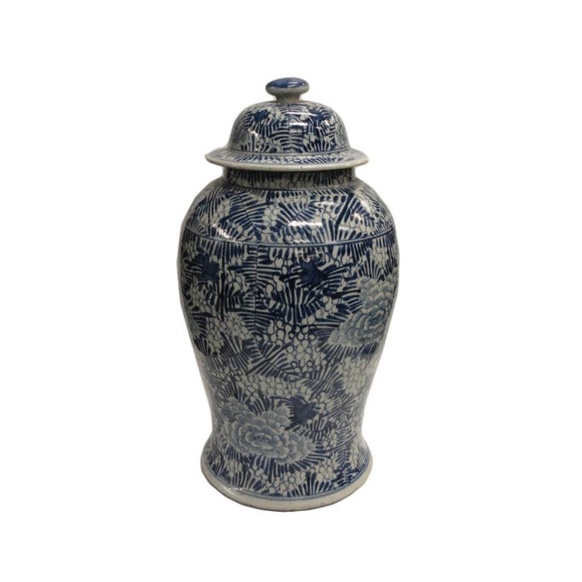 Chinese Blue & White Porcelain Temple General Jar - Image 2 of 5