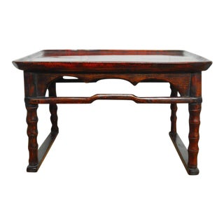 Diminutive Japanese Lacquered Tray or Serving Table