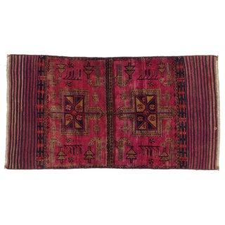 "Vintage Persian Tacheh Rug - 4' X 7'7"""