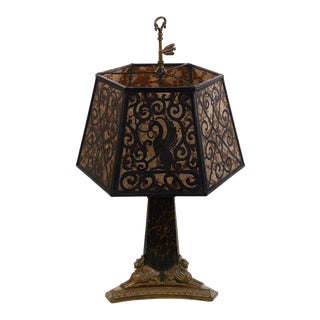 Rams Head Motif Antique French Table Lamp