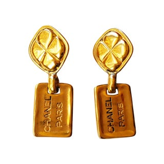 Chanel CC Dog Tag Quilted Clip on Earrings