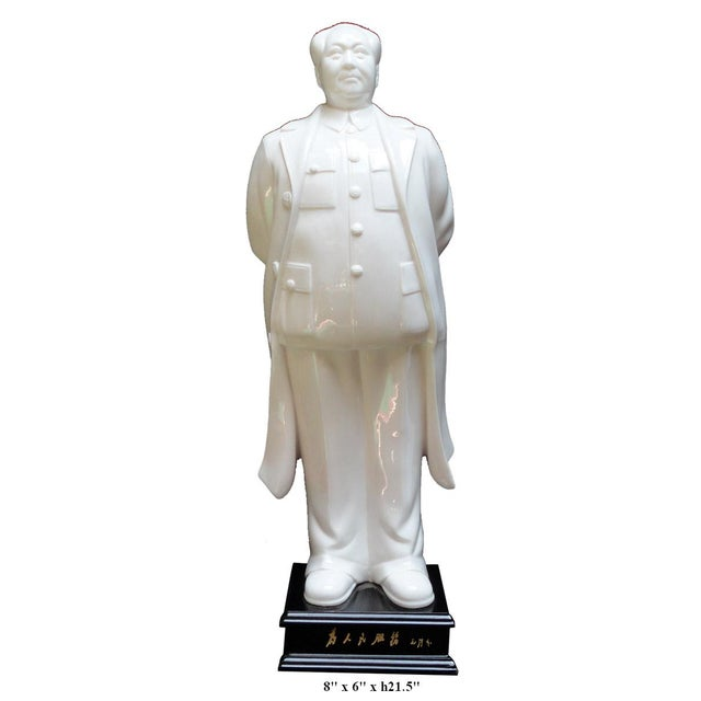 White Porcelain Chairman Mao Standing Figure - Image 2 of 4