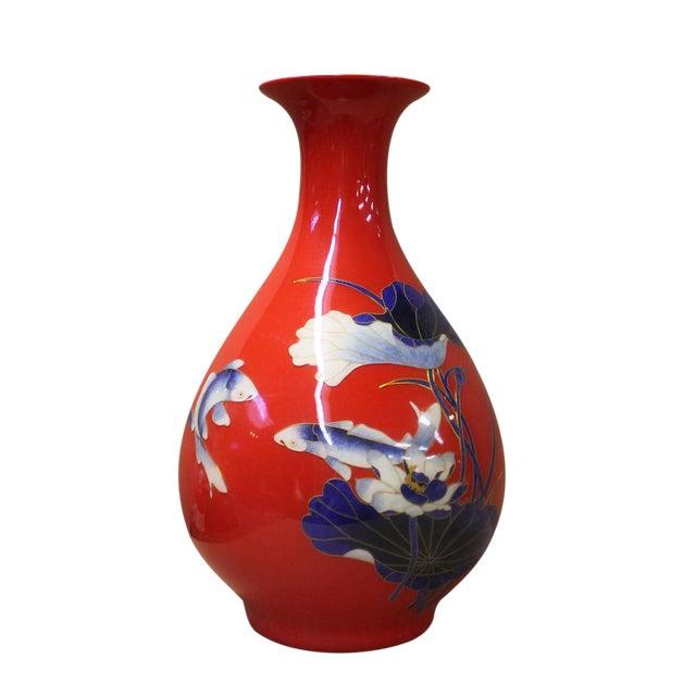 Chinese Red Porcelain Fish Lotus Vase - Image 1 of 8