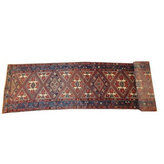 "Antique Kurdish Runner Rug - 16'4"" x 3'3"""