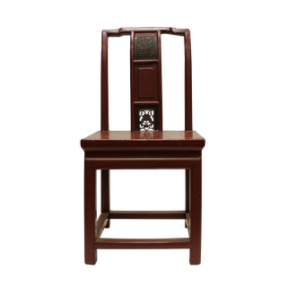 Vintage Chinese Dining Chair