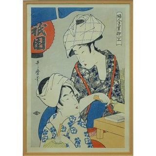 Kitagawa Utamaro Japanese Gion Bean Curd Woodblock Print