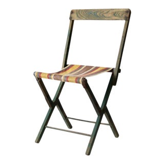 Vintage Striped Camp Stool