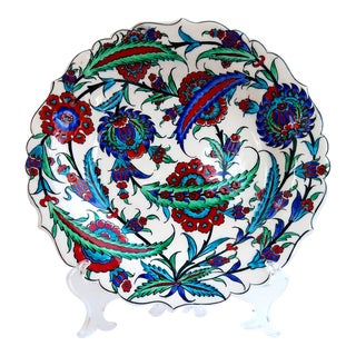 """Ceramic 12"""" Hand Painted Plate"""