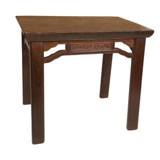 Teili Wooden Kitchen Table