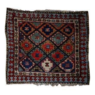 "Antique Persian Jaf Kurdish Bag Face Rug - 1'4"" x 1'6"""