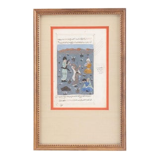 Framed Double-Sided Indo-Persian Gouache Miniature Manuscript Page