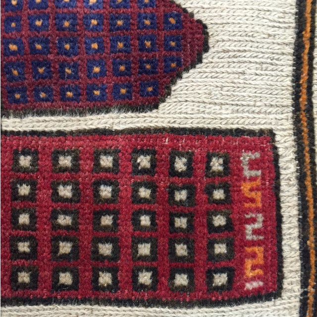 Sumack Handmade Persian Rug - 2′10″ × 4′7″ - Image 9 of 11