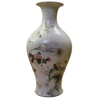 Chinese Oriental Ceramic Off White Flower Bird Vase cs2048C