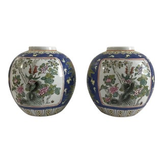 Vintage Chinoiserie Blue Floral Vases - A Pair