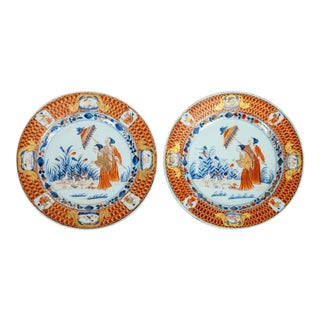 "Pair Antique Chinese Imari Export ""Lady with Parasol"" Plates"