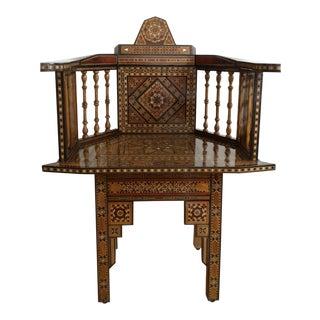 Handmade Syrian Mosaic & Wood Arm Chair