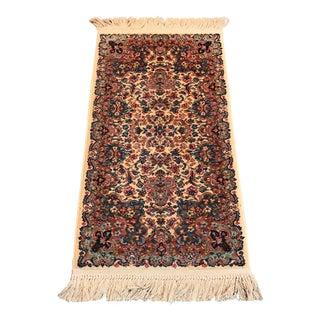 Floral Wool Karastan Rug - 2′2″ × 4′8″