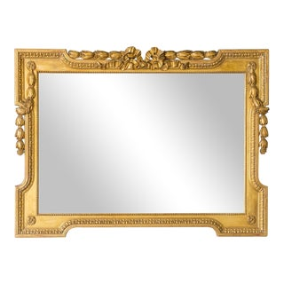 Louis XVI Style Gold Leaf Horizontal Antique French Mirror circa 1895 (49″ wide x 36″ high)