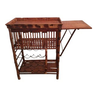 Hollywood Regency Faux Bamboo Rattan Tortoise Shell Bar Cart