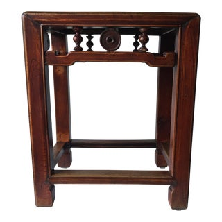 Antique Chinese Oxblood Wood Table or Stand