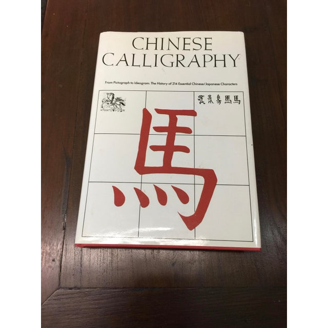 The History Of Chinese Calligraphy Illustrated Book Chairish