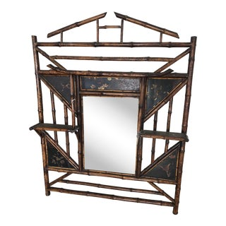 Vintage Bamboo & Leather Mirror