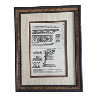 Classical Elements of Architecture Print Plate #30