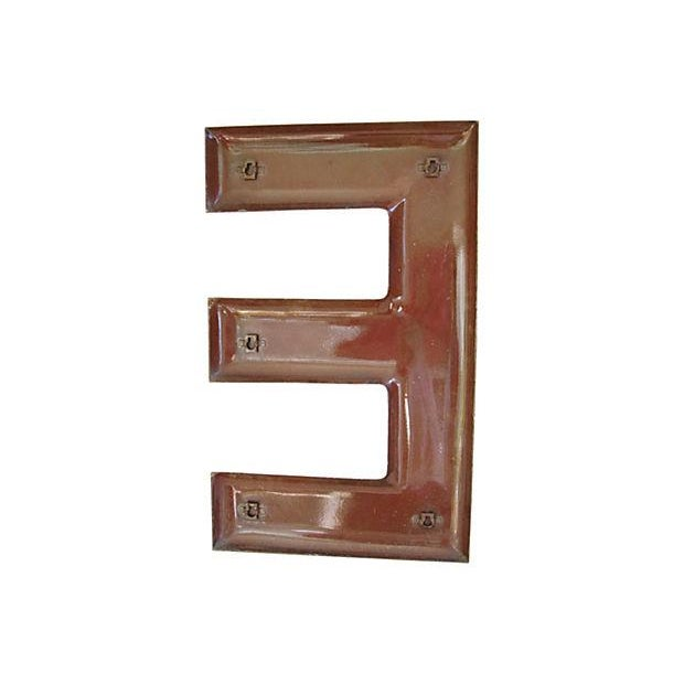 1950s Chocolate Brown Porcelain Letter E - Image 2 of 5