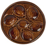 Image of French St. Clement Majolica Oyster Plate