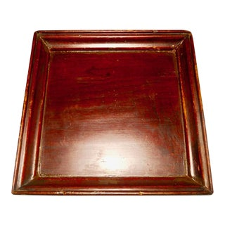 Antique Chinese Tea Tray