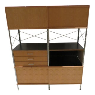 Late 90's Herman Miller Eames Storage Unit
