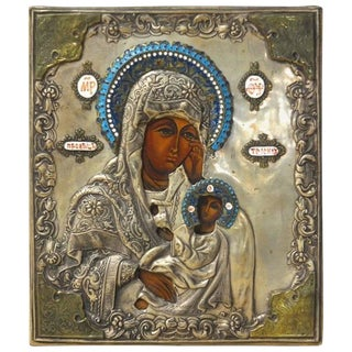 18th Century Russian Icon Revetment of Madonna and Child