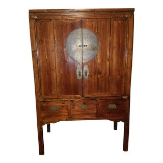 Rosewood Asian Armoire Cabinet