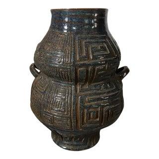 Vintage Skull Pottery Vessel Vase