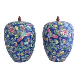 Chinese Butterfly Jars - A Pair