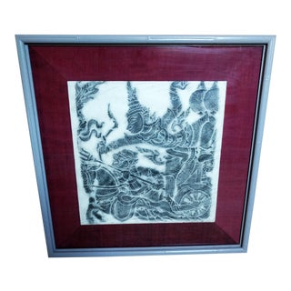 Framed Thai Temple Rubbing on Rice Paper