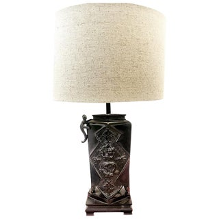 Black Vintage Asian Lamp