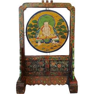 Tibetan Buddha Gong & Stand