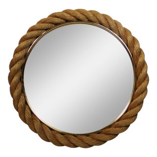 1950s Vintage Rope Wall Mirror