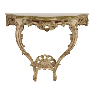 Rococo Revival Hand Carved Wood Console