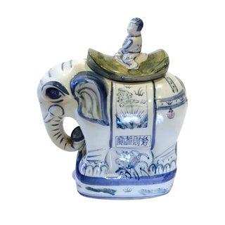 Vintage Chinoiserie Porcelain Elephant Ginger Jar