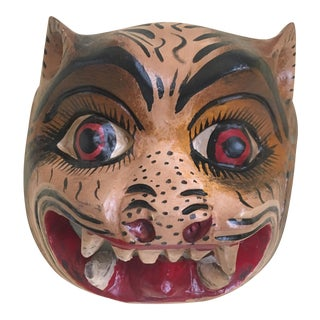 Jaguar Man Carved Wood Mask