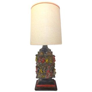 Italian Mid-Century Baroque Style Lamp