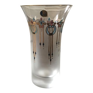 Art Deco Glass Bor Vase