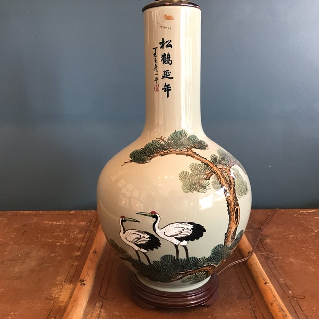 Vintage Asian Celadon Ceramic Lamp - Image 2 of 8