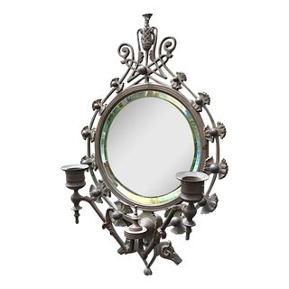 Vintage Celtic Wall Sconce and Mirror