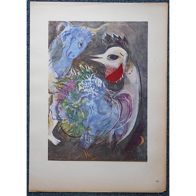 Vintage Marc Chagall Lithograph - Image 2 of 4