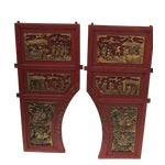 Image of Pair of Asian Door Fragments